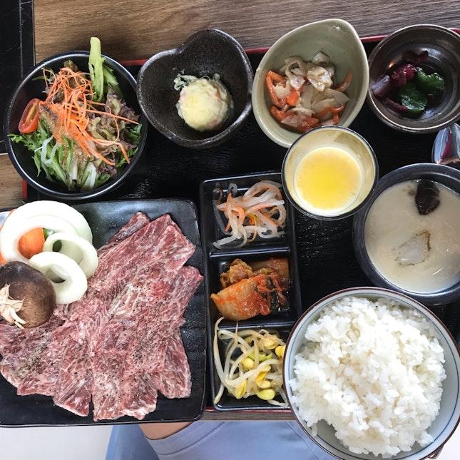 Premium Beef Yakiniku Grill Set