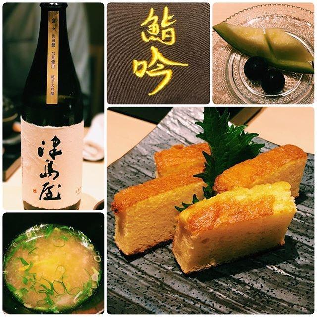 Sushi Gin 鮨吟