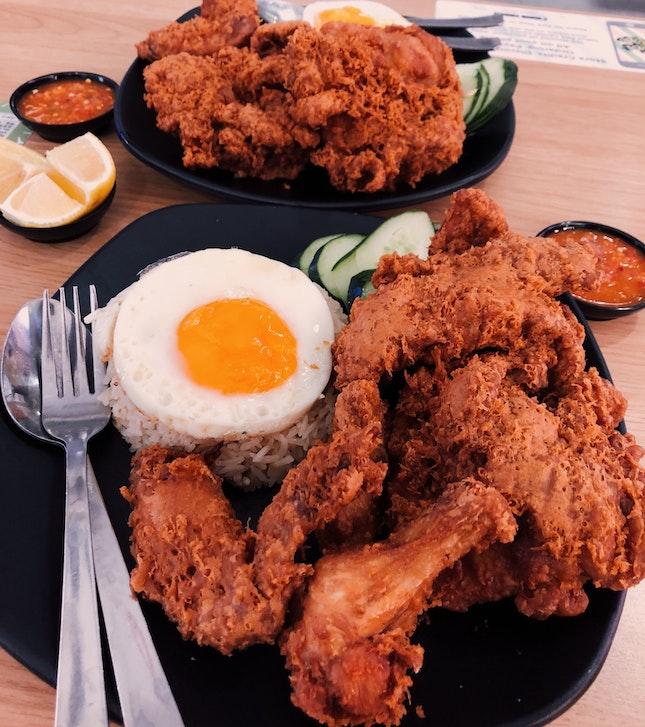 Har Cheong Gai Chicken