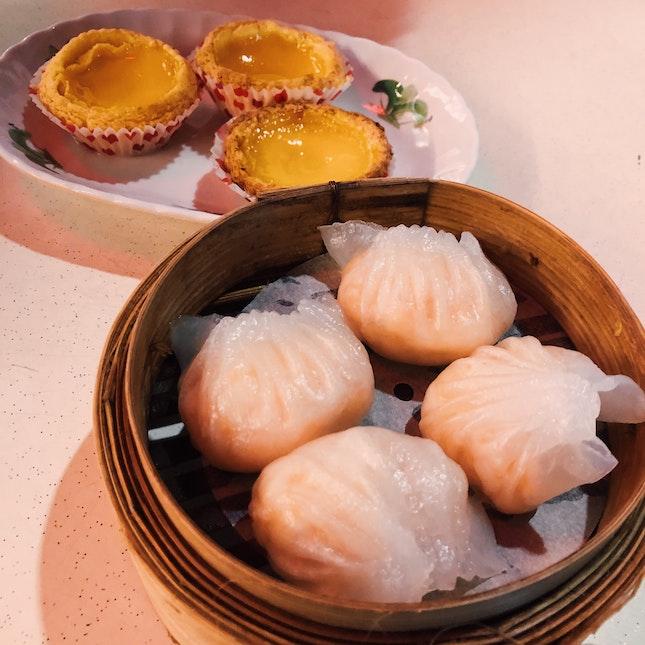 Affordable Dim Sum In Geylang