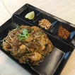 Sautéed Beef Phat Thai W/ Truffle Oil ($15.80)