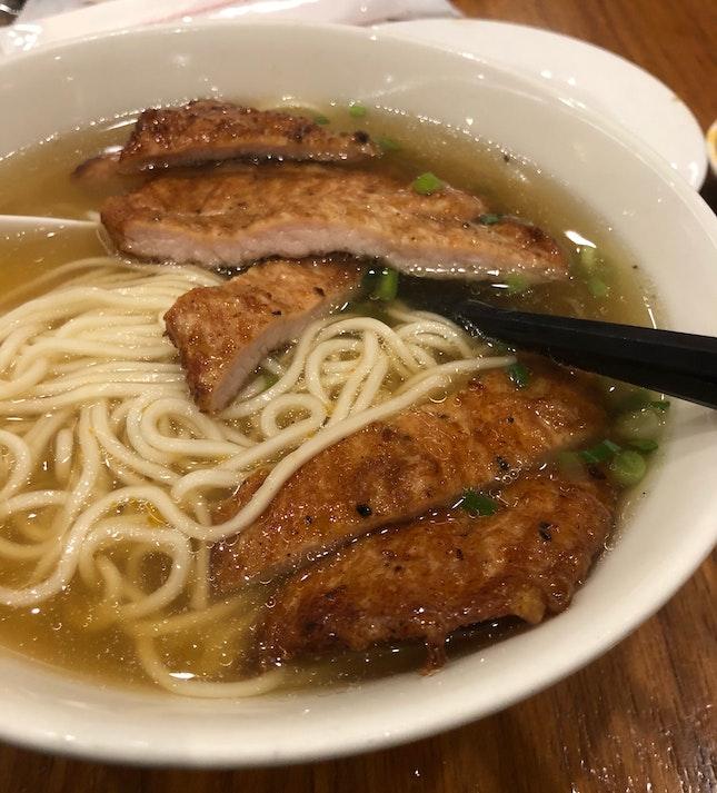 Pork Ribs Noodles ($12.80)