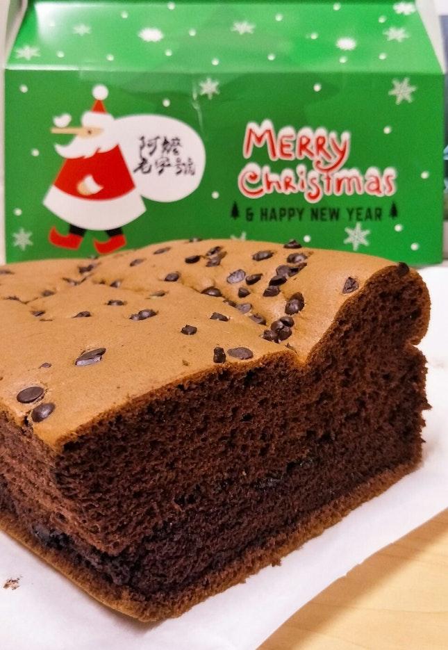 Rocky Chocolate Castella Cake ($13)