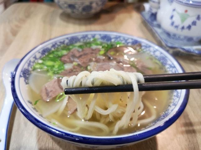 Beef Noodle Soup (S - $8.90, L - $10.90)