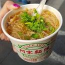 阿宗麵線 ~ must eat in taipei 😋😋 NT$55 • • • • • • • • • • #阿宗麵線 #twfood #sgfoodie #sgfoodies #tweats #sgig #foodporn #foodspotting #foodie #burpple #yoloeat #ximending #alexizumitravels #wetraveltoeat