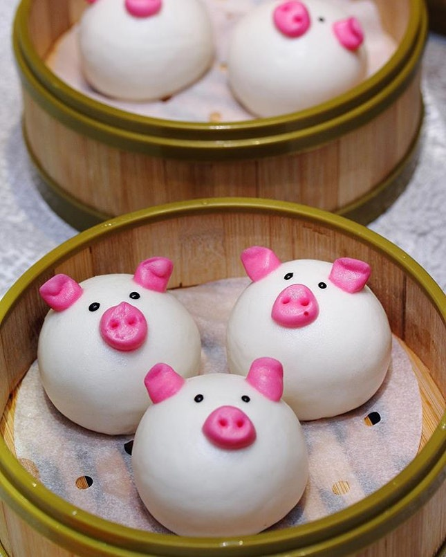 [Paradise Teochew Restaurant] - Steamed Custard Bun in Piggy Shape ($5.80 for 3pc).