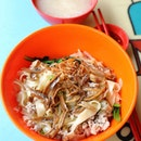 [L32 Geylang Handmade Noodles] - Pork Ban Mian Dry ($4.30).