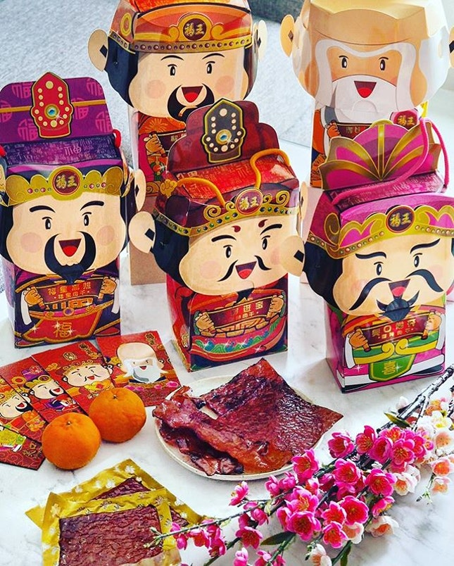 [Hock Wong] - This Lunar New Year, Hock Wong (福王) debuts its bak kwa (Chinese traditional pork jerky) with a series of eye-catching gift boxes.