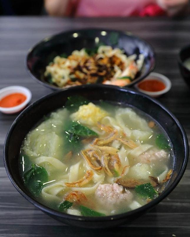 [Poon Nah City Handmade Noodle] - Fish Maw Ban Mian Soup ($3.50).