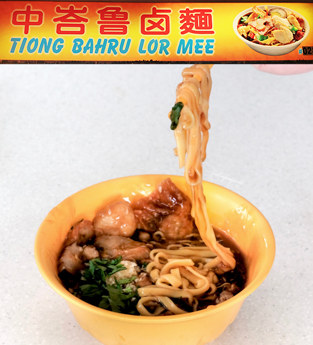 For Super Shiok Lor Mee