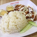 Chicken Chop Rice