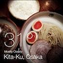 #今日の麺 #noodleoftheday #instafood