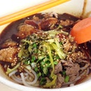 Once You Get Over The Initial Sweetness, Its An Excellent Beef Noodles.