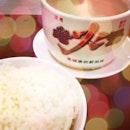 Lotus Bak Ku Teh Soup
