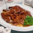 Signature Home-style Roasted Duck With Tea Leaves
