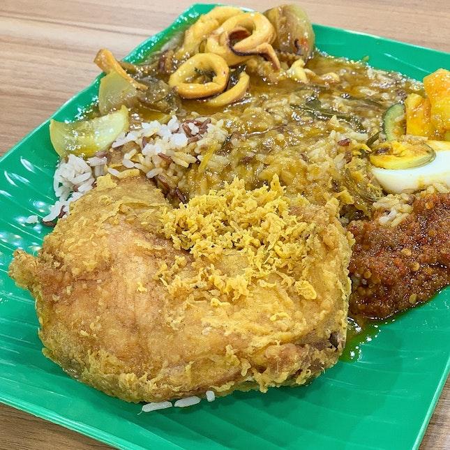 Signature Fried Chicken With Nasi Dagang Trader Rice ($5.50 + $3 Sambal Assam Sotong)