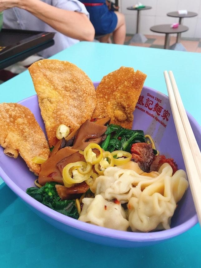 Wanton Noodle Dry ($5.50)