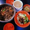 ENG'S Char Siew Wantan Mee (East Village)