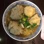 Mak Siu Kee (Traditional) Wonton Noodle  麥兆記(祖傳)廣州雲吞麵