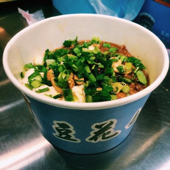 Spicy Tofu Vermicelli