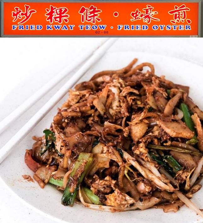 For Wok Hei-Laden Char Kway Teow