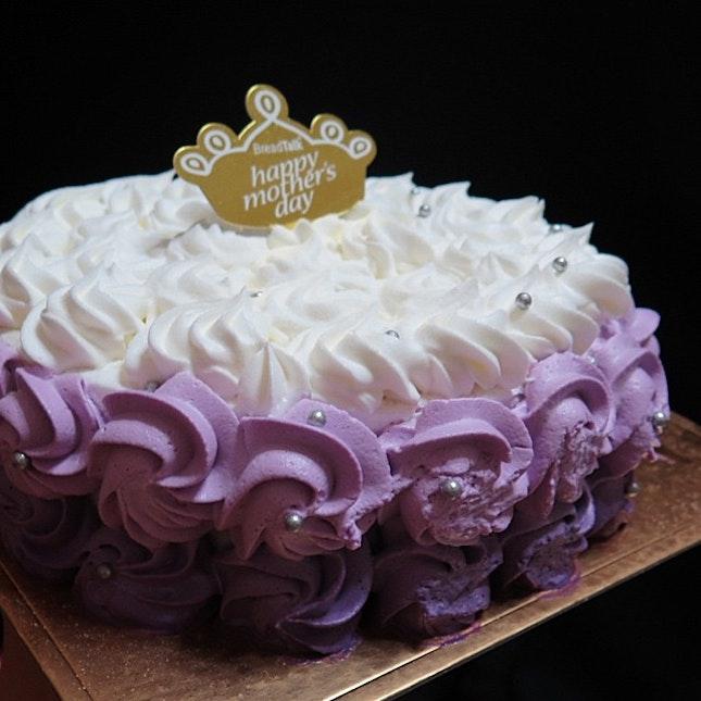 Mamarvelous ($39 for 8-inch Cake, $4.90 per slice)
