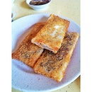 Red Bean with Banana Filling