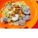 Pig's Tail & Prawn Noodle With Pig's Skin