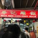 Hua Kee Chicken Rice (Redhill Lane Block 85 Food Centre)