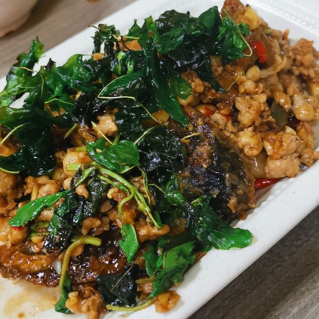 Basil Pork With Century Egg