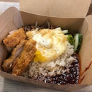 Nasi Lemak with Chicken Cutlet ($6.50)