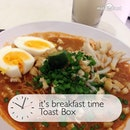 Had my $5 Mee Siam #breakfast set that come with a drink of ice barley… Yummy!