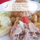 Hao Wei Mixed Veg. Rice