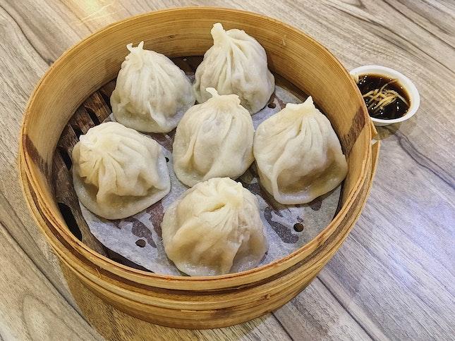 Xiao Long Bao ($4/6 Pieces)