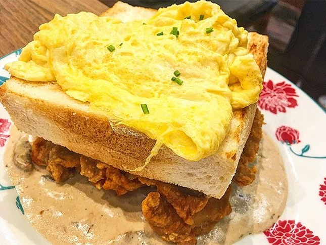 Scrambled eggs toast with chicken chop ($9.50).