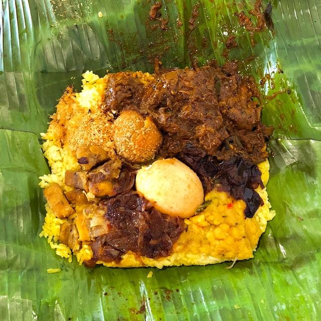 Sri Lankan Chicken Lamprais