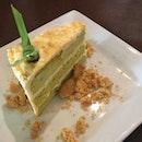 Peter Pandan Cake (@thegardenslug)