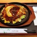 Buta Tama Okonomi-yaki