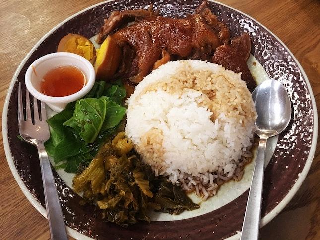 Khao Ka Moo 泰式滷猪脚饭 ($6.50)