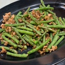 French Bean with Minced Pork