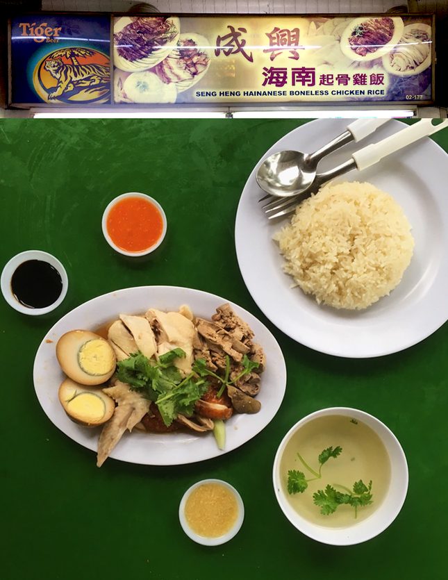 For Tasty Chicken Rice
