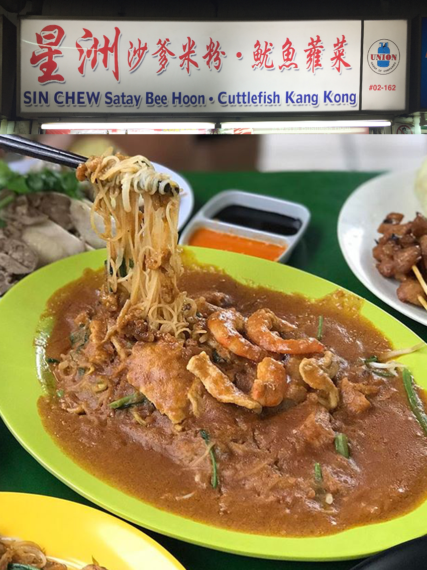 For Satay Bee Hoon That's Worth the Wait