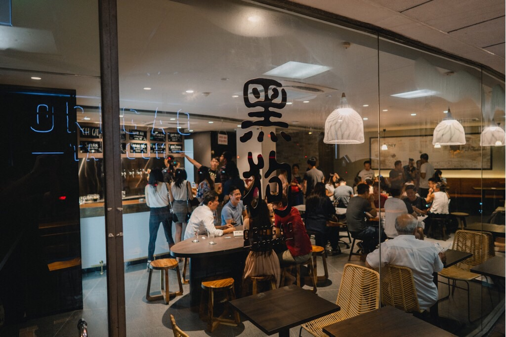 Orh Gao Taproom | Burpple - 41 Reviews - Bukit Timah, Singapore