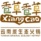Xiangcao Yunnan Original Ecology Hotpot