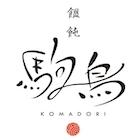 Udon Komadori