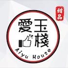 Aiyu House
