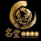 Jiu Gong Ge Hotpot