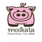 Mookata Traditional Thai BBQ (Bugis Junction)
