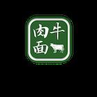 Original Orchard Emerald Beef Noodles