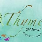 Thyme (Aliwal)